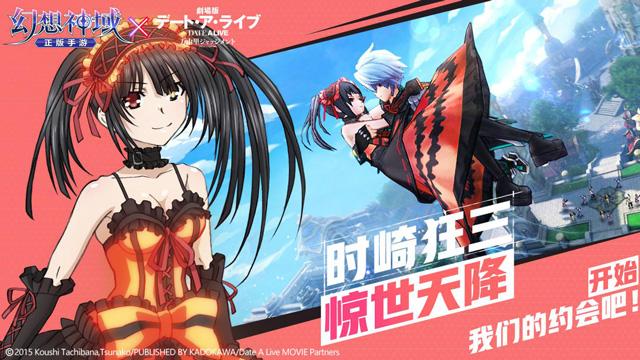 梦幻联动 《幻想神域》X初音未来联动宣传片正式发布